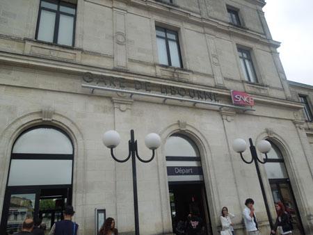 chateau balestard la tonnelle_a0262845_13201613.jpg