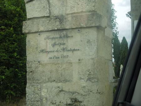chateau balestard la tonnelle_a0262845_1375035.jpg