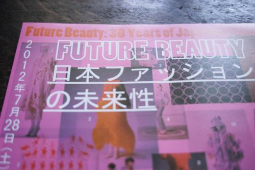 日本ファッションの未来性_b0129548_1321194.jpg
