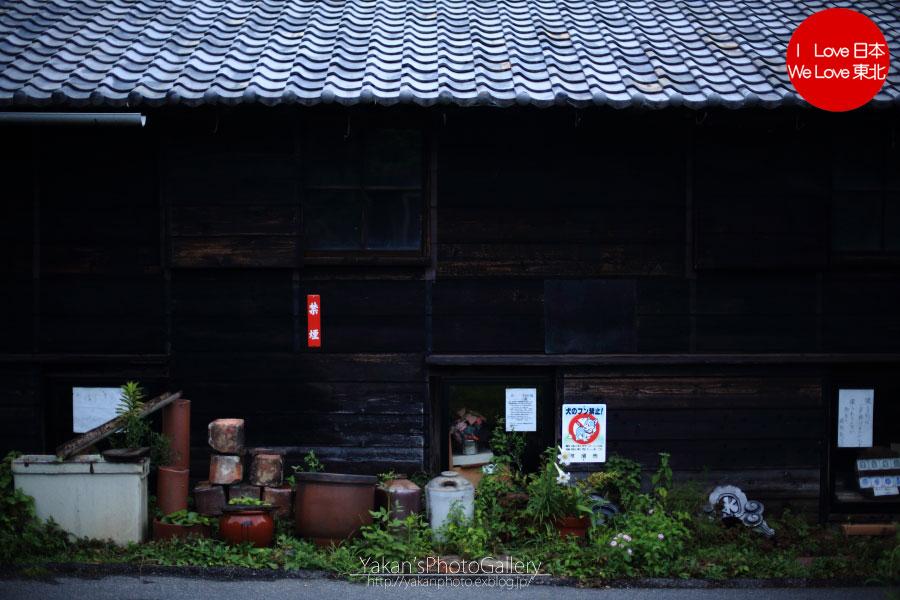 常滑「やきもの散歩道」散策 ~鬼瓦、屋根編~_b0157849_17125146.jpg