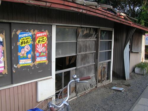 八戸市役所通学路を守り廃屋を撤去せよ5_b0183351_8383893.jpg