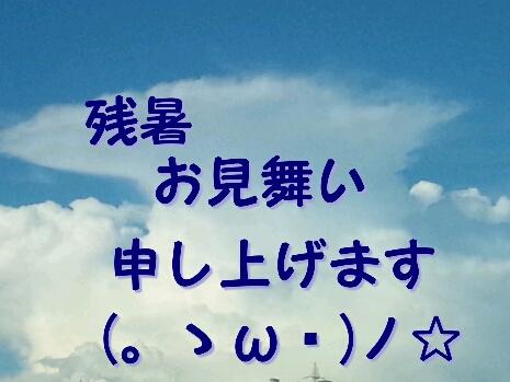 b0253057_20101723.jpg