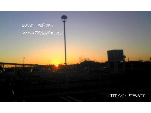 c0150359_13204889.jpg