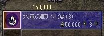 a0201367_113630.jpg