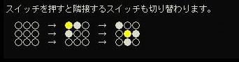 d0000802_20252624.jpg