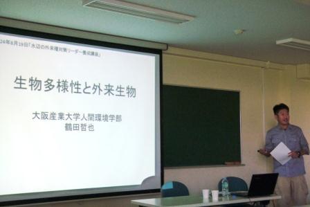 第1回「水辺の外来種対策リーダー養成講座」開催しました!_a0263106_12411128.jpg