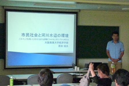 第1回「水辺の外来種対策リーダー養成講座」開催しました!_a0263106_12415086.jpg
