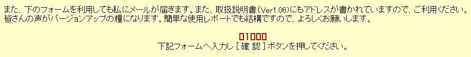 c0143411_2346776.jpg