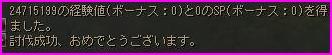 b0062614_164891.jpg