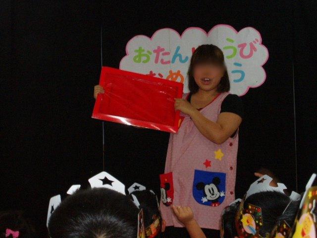 お誕生日会_e0148419_17102084.jpg