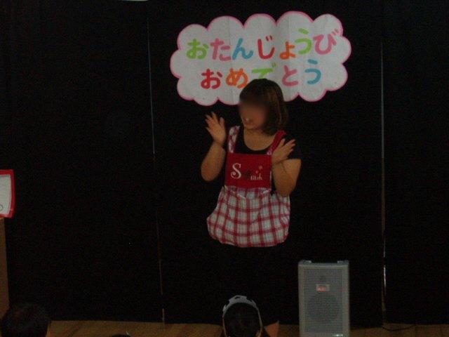 お誕生日会_e0148419_17152255.jpg