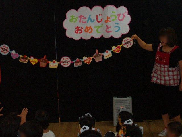 お誕生日会_e0148419_17172294.jpg