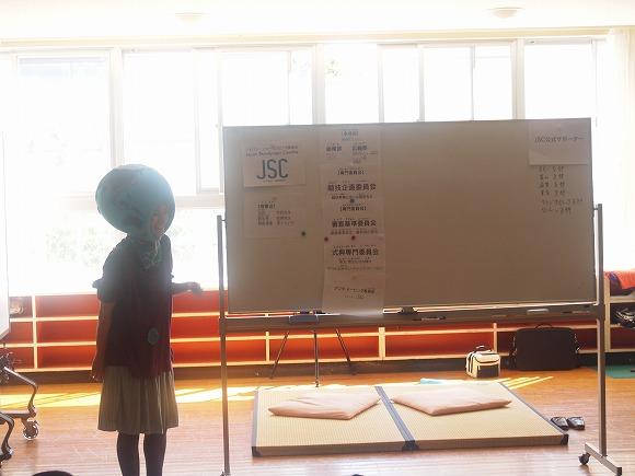 JSC-JAPAN SHOWLYMPIC COMITTIE -発足!_a0062127_1630533.jpg