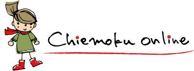 chiemoku online_f0032329_1422311.jpg