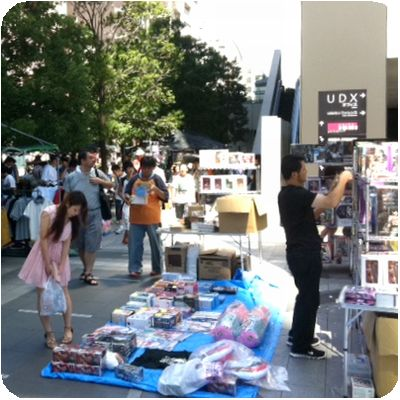 MOTTAINAIフリーマーケット開催報告@秋葉原UDX_e0105047_1748374.jpg