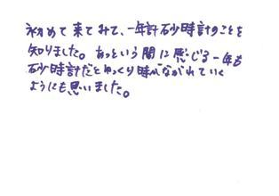 d0166862_15362093.jpg
