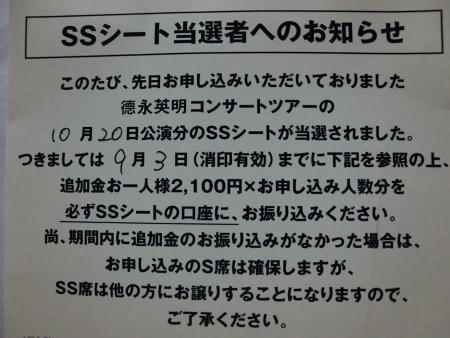 b0112568_2003917.jpg