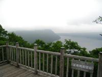 道東、知床の旅 - 札幌から超長距離ドライブ_d0001873_18581923.jpg