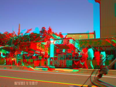 3D(赤青眼鏡で見てね!)_a0027275_21162045.jpg