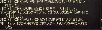 b0083880_346482.jpg