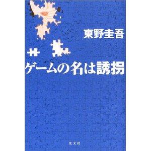 b0098881_20124629.jpg