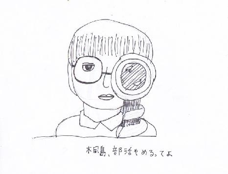 映画見た「桐島、部活やめるってよ」_d0259392_2254144.jpg