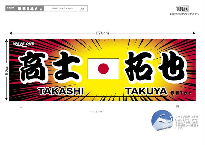 日本記録更新!!_a0049296_2015144.jpg