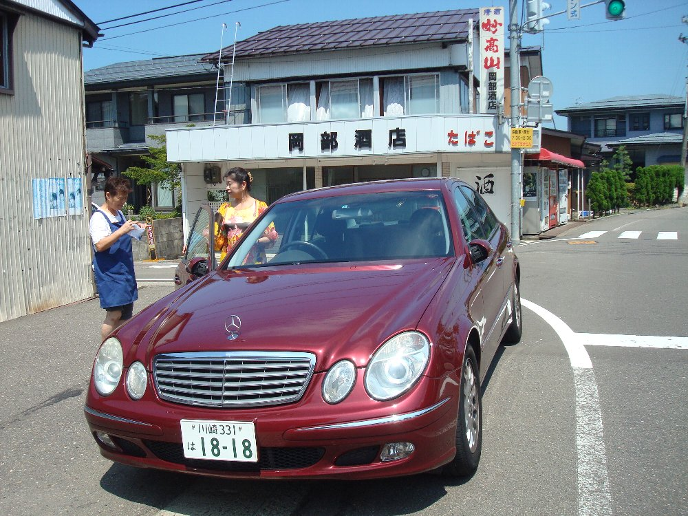 芝峠温泉 雲海と親戚廻り_e0087201_2233716.jpg