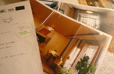 「温室のある家」の形ができるまで・・1_b0183404_665629.jpg