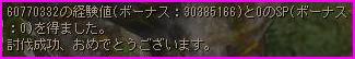 b0062614_1542729.jpg