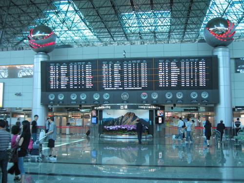 マイレージで行く台北の旅・帰国です~!_b0093515_7254382.jpg