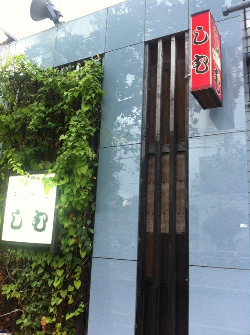 琉球家庭料理 @沖縄  & 朝カフェのご案内!_f0141419_10134513.jpg