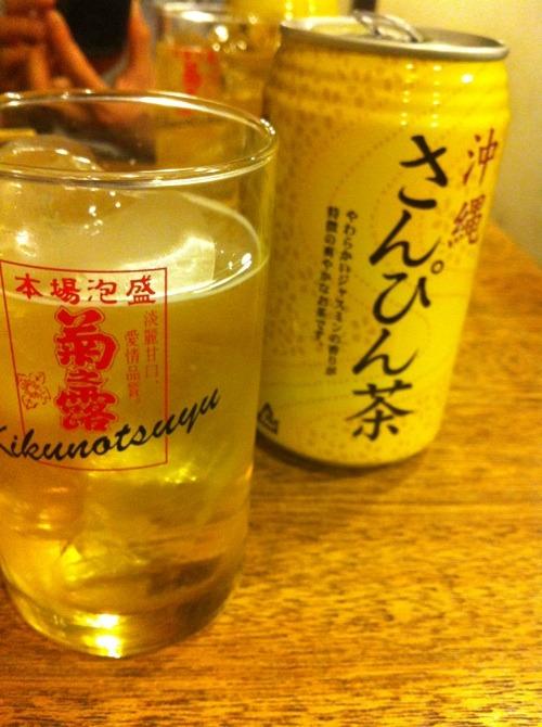 琉球家庭料理 @沖縄  & 朝カフェのご案内!_f0141419_10150100.jpg