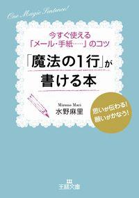 宣伝_d0228130_826784.jpg