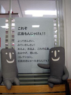 今日からハンズ広島です!_a0129631_935471.jpg