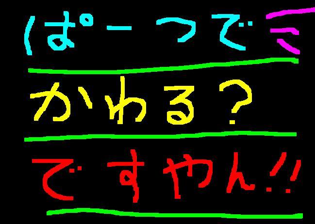 f0056935_20222279.jpg