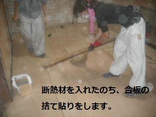 震災復旧工事・初日_f0031037_21324840.jpg