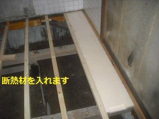 震災復旧工事・初日_f0031037_2133547.jpg