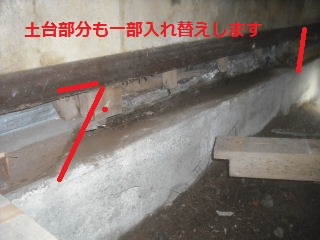 震災復旧工事・初日_f0031037_21341497.jpg
