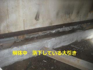 震災復旧工事・初日_f0031037_2134212.jpg
