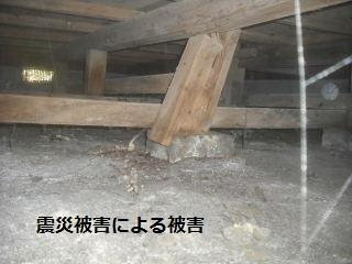 震災復旧工事・初日_f0031037_21343653.jpg