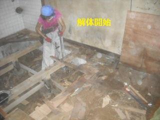 震災復旧工事・初日_f0031037_21354058.jpg