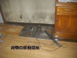 震災復旧工事・初日_f0031037_21355085.jpg