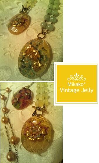 Vintage Jelly *_c0131839_2030763.jpg