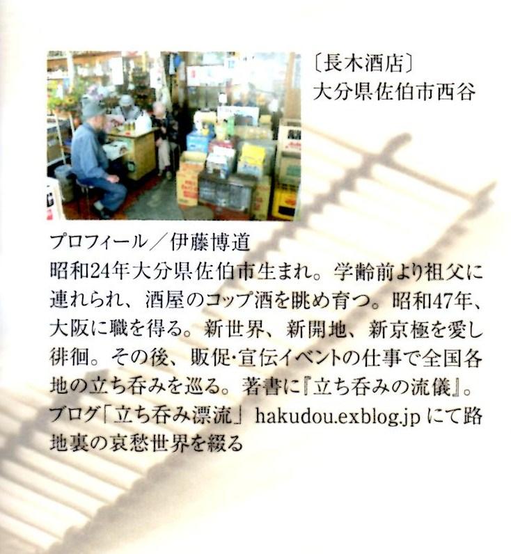 a0194942_2253857.jpg
