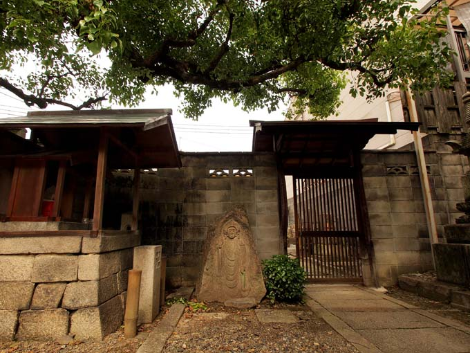 善導寺の石仏-Ⅳ                  京都市・中京区_d0149245_23243287.jpg