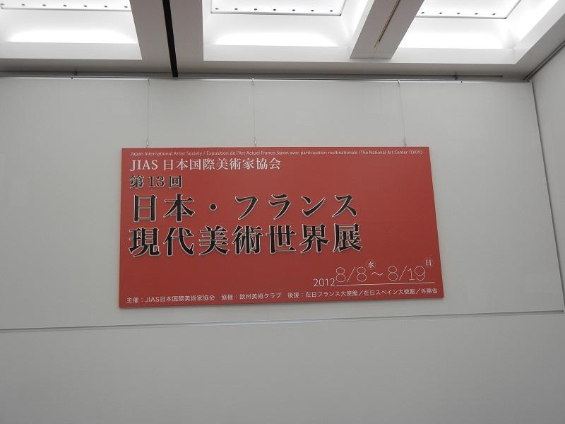 f0181746_10183488.jpg