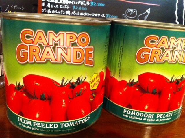 8月24日(金)のランチメニュー&トマトホール缶。_d0243849_2350328.jpg