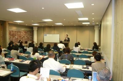 大阪で司会者勉強会します!!!_f0112951_032766.jpg
