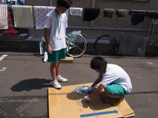 職場体験8月22日~23日_e0140354_20553840.jpg